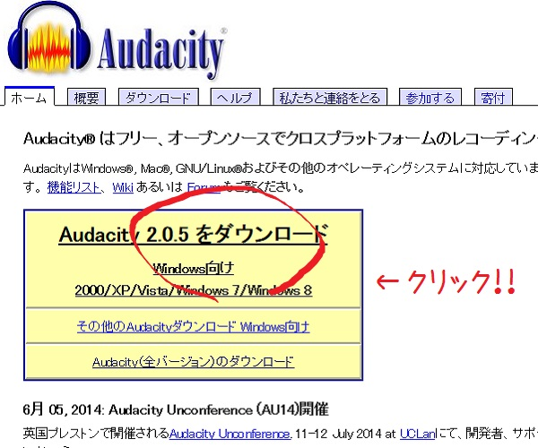 Audacity画面3