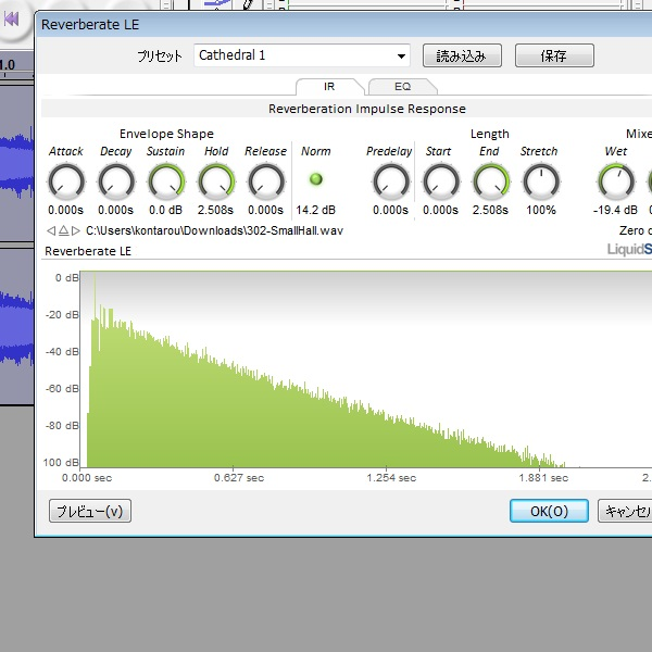 Audacity VST Reverberate LE