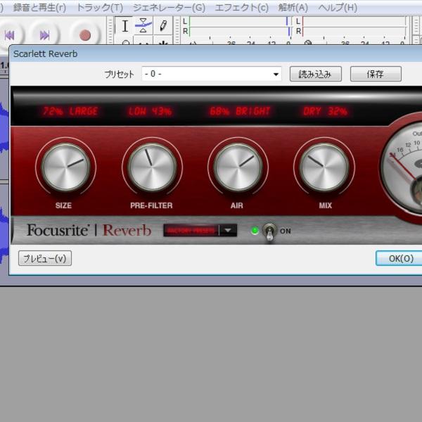 Audacity VST Focusrite Scarlett Reverb