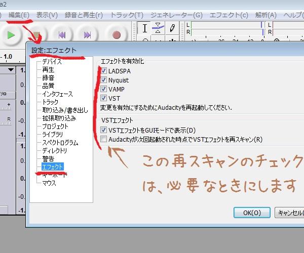 Audacity VST epicVerb 4