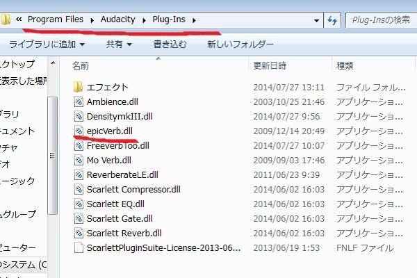 Audacity VST epicVerb 3