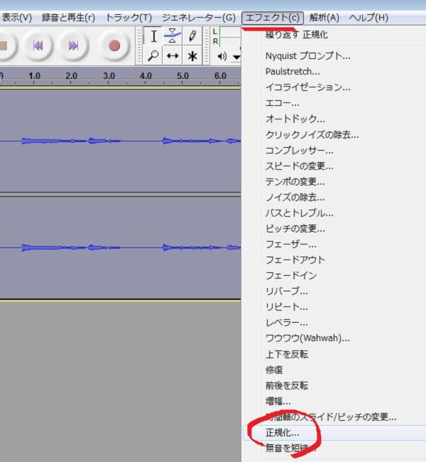 Audacity 音量2