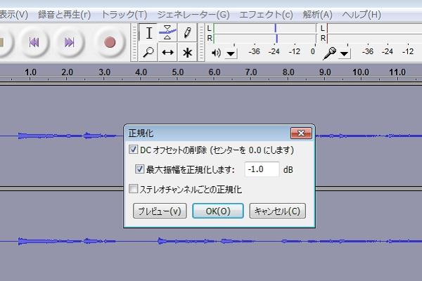 Audacity 音量3