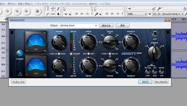 Audacity 音量6