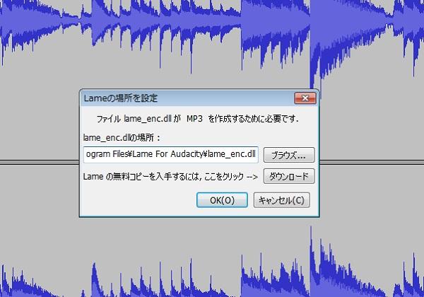 Audacity MP3 3