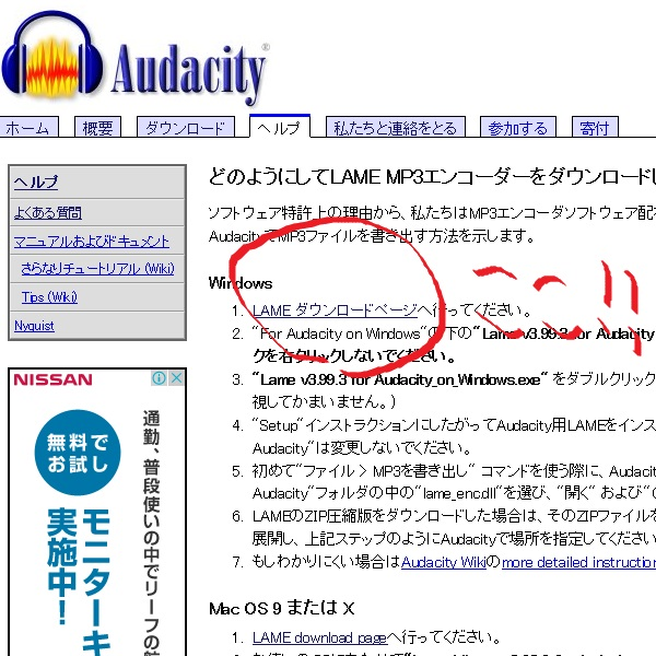Audacity MP3 1