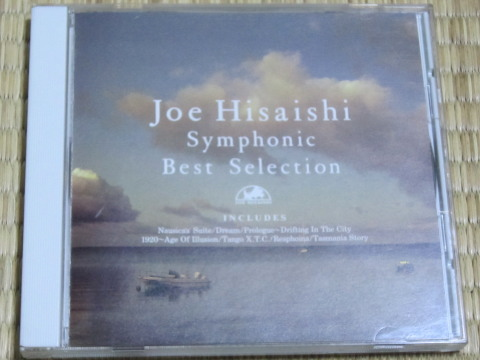 Joe Hisaishi Symphonic Best Selection