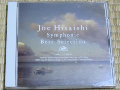 Joe Hisaishi Symphonic Best Selection