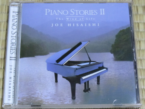PIANO STORIES Ⅱ The Wind of Life