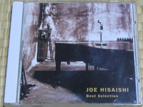 JOE HISAISHI Best Selection