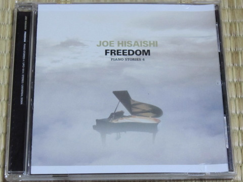 PIANO STORIES Ⅳ FREEDOM