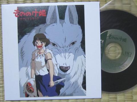 もののけ姫 サウンドトラック Princess Mononoke
