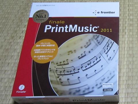 楽譜作成ソフト PrintMusic 2011 Finale フィナーレ簡易版
