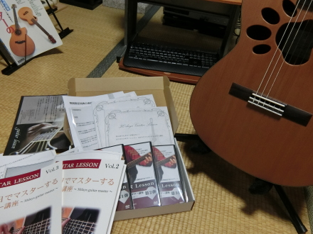 30日ギター講座